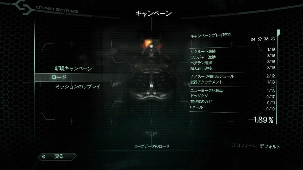 2012-12-16_00007.jpg