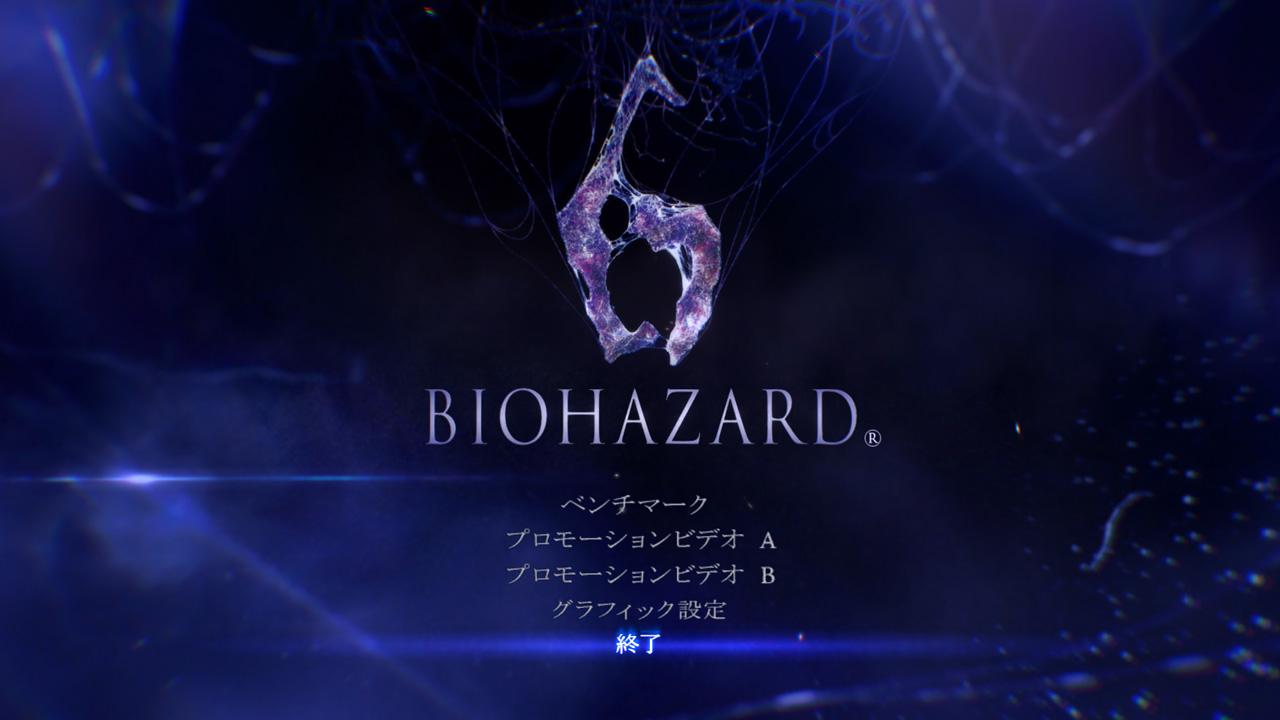 BH6 2013-02-23 01-43-41-67