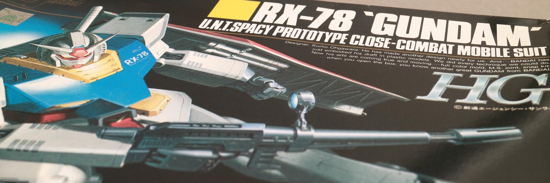 1/144 HG RX-78 ガンダム (絶版) #003