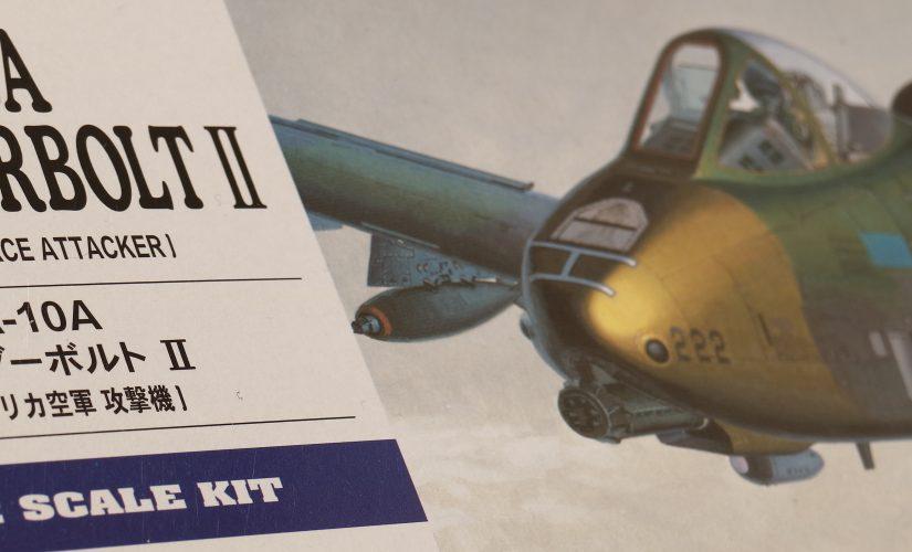 1/72 A-10A サンダーボルト II 【完成】