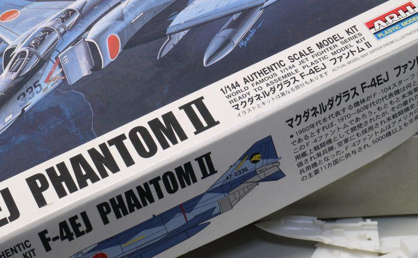 アリイ:1/144 F-4EJ PHANTOM II 【完成】