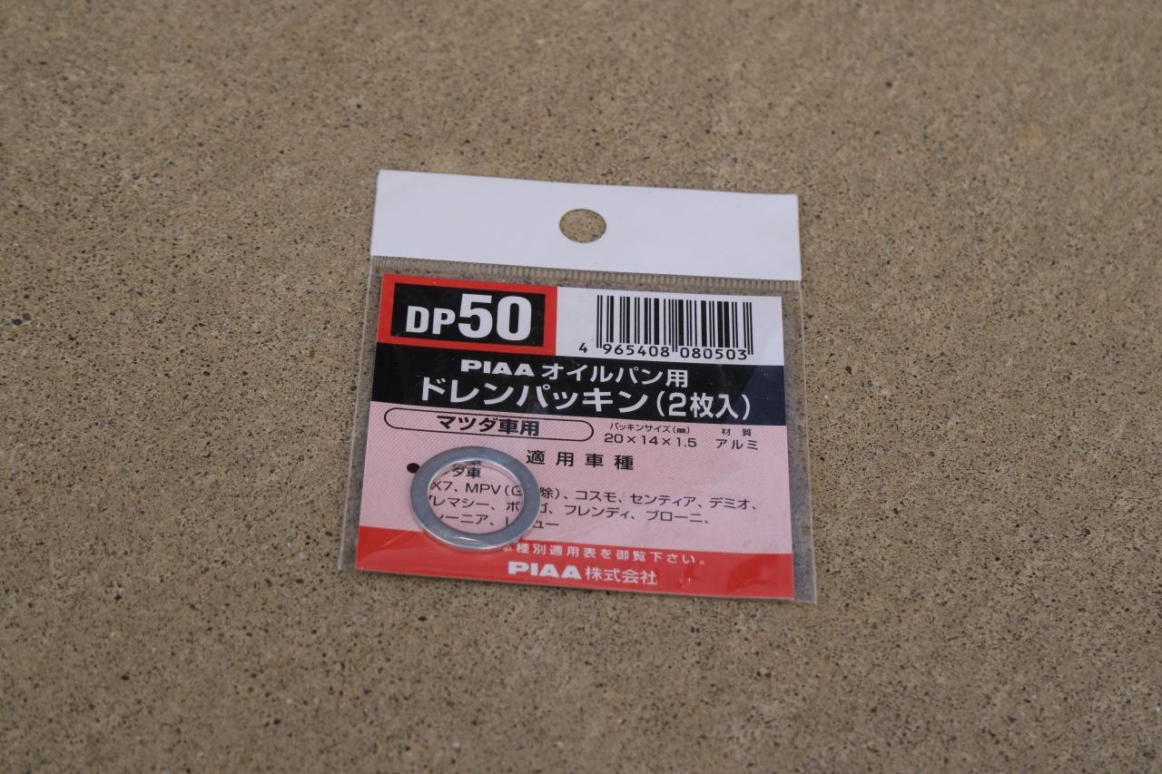 IMG_blog_00000037s-.jpg
